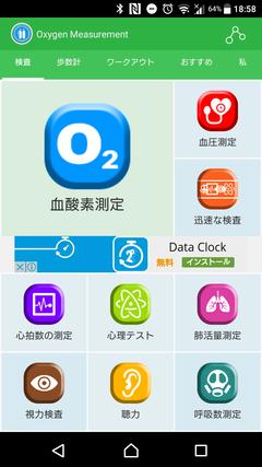 Screenshot_20170526-185803